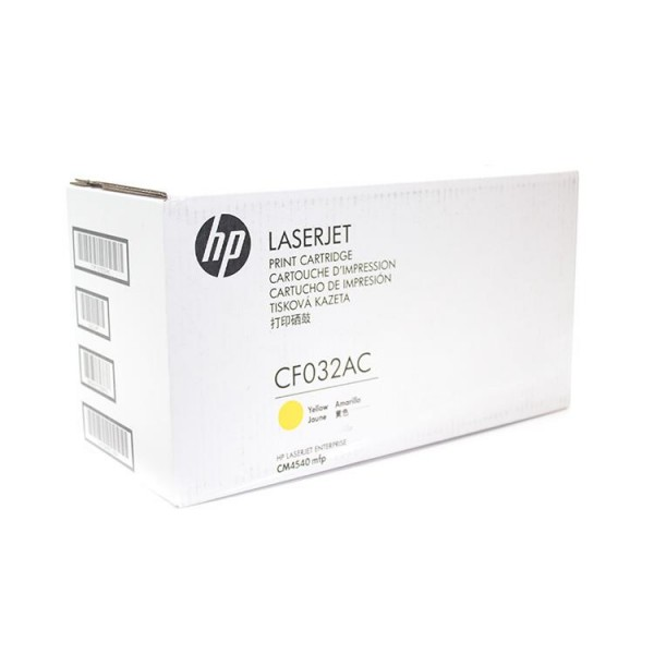 HP 646A Colour LaserJet Toner gelb Standardkapazität 12.500 Seiten